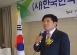 류경연 한국한약산업협회장 5연임 성공