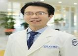 국제성모병원 장현 교수, 마르퀴즈 후즈 후 평생공로상 수상