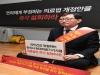 """추무진 의협 회장 """"의료법 개정 철회 선봉에 서겠다"""""""