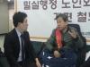 김필건 회장 단식 2일차, 김용태 의원과 보건의약단체장 방문