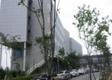 태국서 'K-뷰티 글로벌 역량강화 컨퍼런스' 개최
