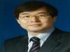 일동생활건강 김중효 대표, 약학기술인상 수상