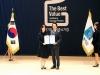 파미니티, '2017 경기도 유망중소기업'으로 선정