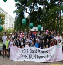 바드코리아, '2017 핑크런 서울대회' 참가해 전 임직원 함께 달려