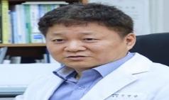제3회 '일차의료 학술상'에 정명관 정가정의원장 수상