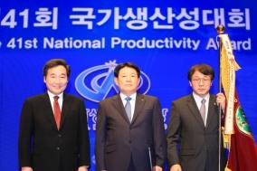 유한양행, 국가생산성대회 대통령 표창 수상