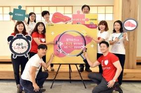 한국MSD, '간의 날' 맞아 C형간염 환자 발굴 사내 캠페인 진행