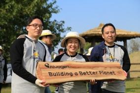 알보젠코리아, 전국 10개 지역서 생태 정화활동 펼쳐