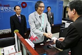 김철수 인천의료원장, 건보공단 인천 중부지사 일일명예지사장 위촉