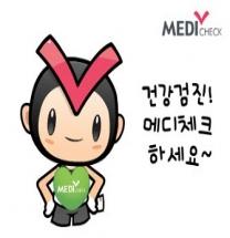[메디체크] 수능 전후 건강관리 꿀팁