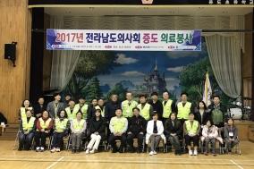 심평원 광주지원, 전남도의사회와 섬마을 의료봉사 펼쳐