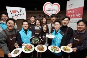 한국MSD-종근당, '즐거운 건강식 체험' 행사 진행