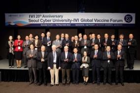 국제백신연구소 설립 20주년 기념 글로벌 백신포럼 개최