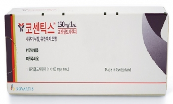 노바티스 '코센틱스', 방사선학적 척추 변형 억제 효과 입증