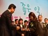 GSK 홍보대외협력부 양수진 본부장, 식약처장 표창