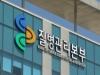 영아용 경피용 BCG 결핵예방 백신 '18년 6월 15일까지 무료 지원 연장