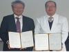 국립마산병원-국군의학연구소 감염성 질환 연구분야 MOU