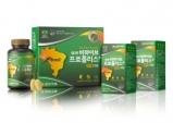 일양약품, 건기식 '일양비하이브프로폴리스' 출시