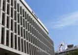 건보 보장성 강화대책 관련, 의료계-정부 협의 시작