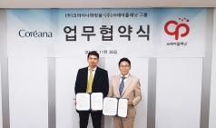코리아나화장품, 글로벌 유통 회사 크레아플래닛과 MOU 체결