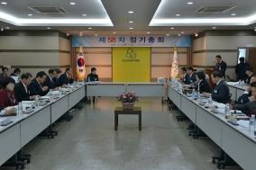 """신언항 인구보건복지협회장 """"2018년 저출산 극복에 온 힘 쏟을 것"""""""