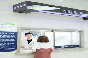 인천성모병원, '환자가 먼저다' 고객 감동 친절 캠페인 전개