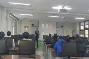 사회보장정보원, 'IT기술 나눔 사회공헌활동' 실시