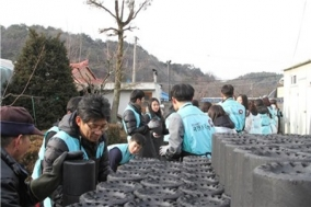 건보공단 신입직원, 연탄배달 봉사활동 실시