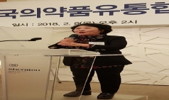 조선혜 제35대 한국의약품유통협회 회장 선출