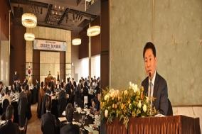 한국식품산업협회, 2018년도 정기총회 개최