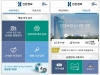 심평원, 모바일 앱 '건강정보' 대폭 개선