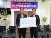 강남세브란스병원, SRT 수서역에 휠체어 10대 기증
