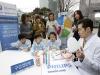 필립스 소닉케어, '세계구강보건의 날' 맞아 양치교육 행사 개최