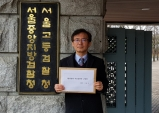 이용민 후보, J한방병원 서울중앙지검에 고발