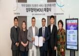 태전그룹, 약국 맞춤형 건강증진 서비스 MOU 체결
