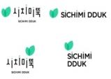 건강기능식품 전문 브랜드 '시치미뚝', 새로운 CI 공개