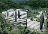 이지메디컴,울산대병원 구매·물류 통합서비스 시행