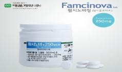 명문제약, 항바이러스제 '팜시노바정 250밀리그램' 발매