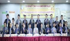 한국-대만, 전통의학 발전 위한 교류 협력 체결