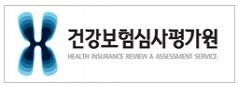 심평원, 작년 선별집중심사로 국민의료비 465억원 절감