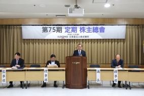 일동홀딩스, 이정치 대표 재선임