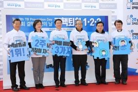 대한결핵협회, 경기도와 함께 대국민 결핵예방 캠페인 펼쳐