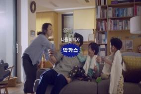 동아제약, 박카스 TV광고 '엄마'편 선보여