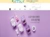 동성제약 '이지엔', 브랜드 단독 온라인 쇼핑몰 런칭