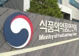 """""""여성청결제 89품목 화장품 안전 기준에 모두 적합"""""""