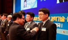 한올바이오파마 박승국 대표, '과학의 날' 대통령표창 수상