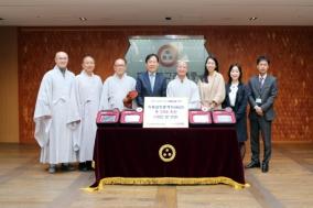 조계종, 라이나전성기재단과 AED 보급사업 협약 체결
