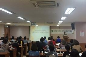 충북광역치매센터, 치매 관련 전문교육 확대