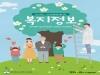 한국애브비, 희귀·난치성질환 환자 위한 복지정보 책자 개정 발간