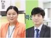 인천성모병원 이순진 간호사·정동일 파트장 인천광역시장상 수상
